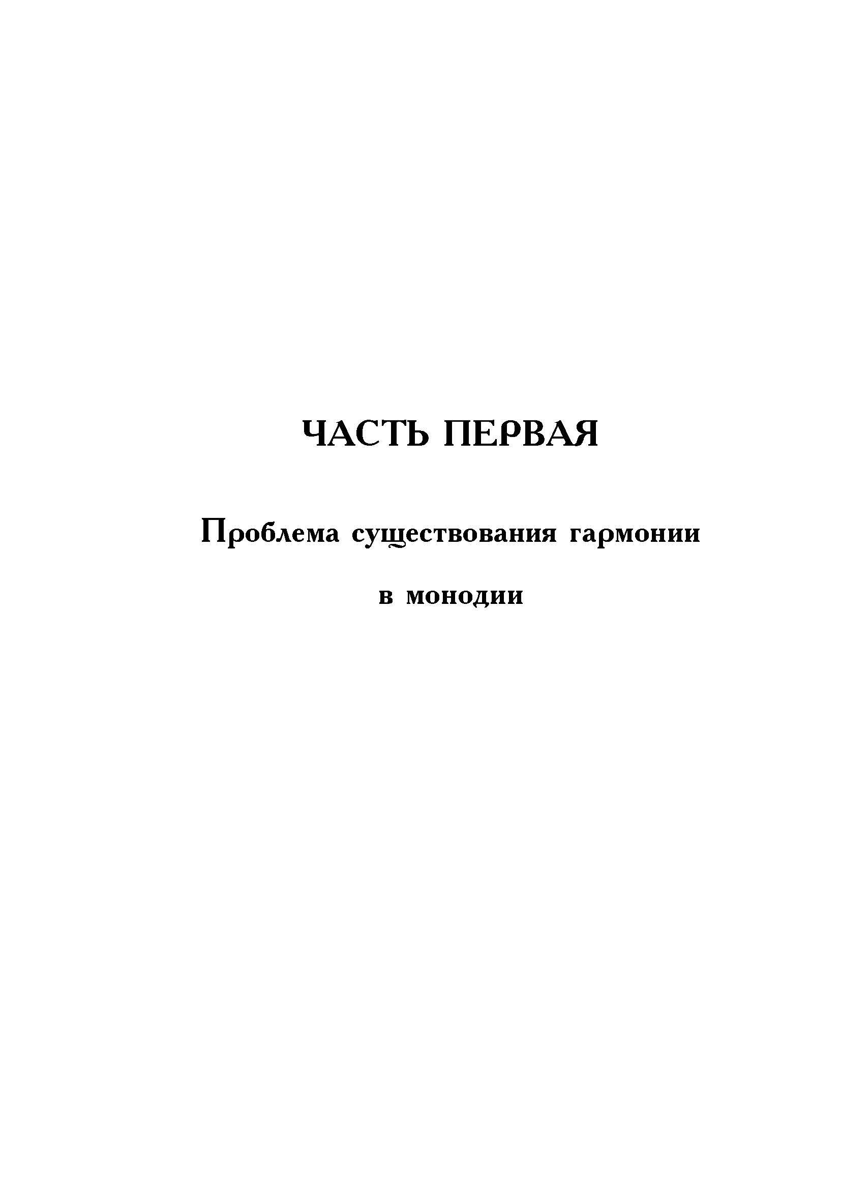 3.Inhalt1_Страница_1