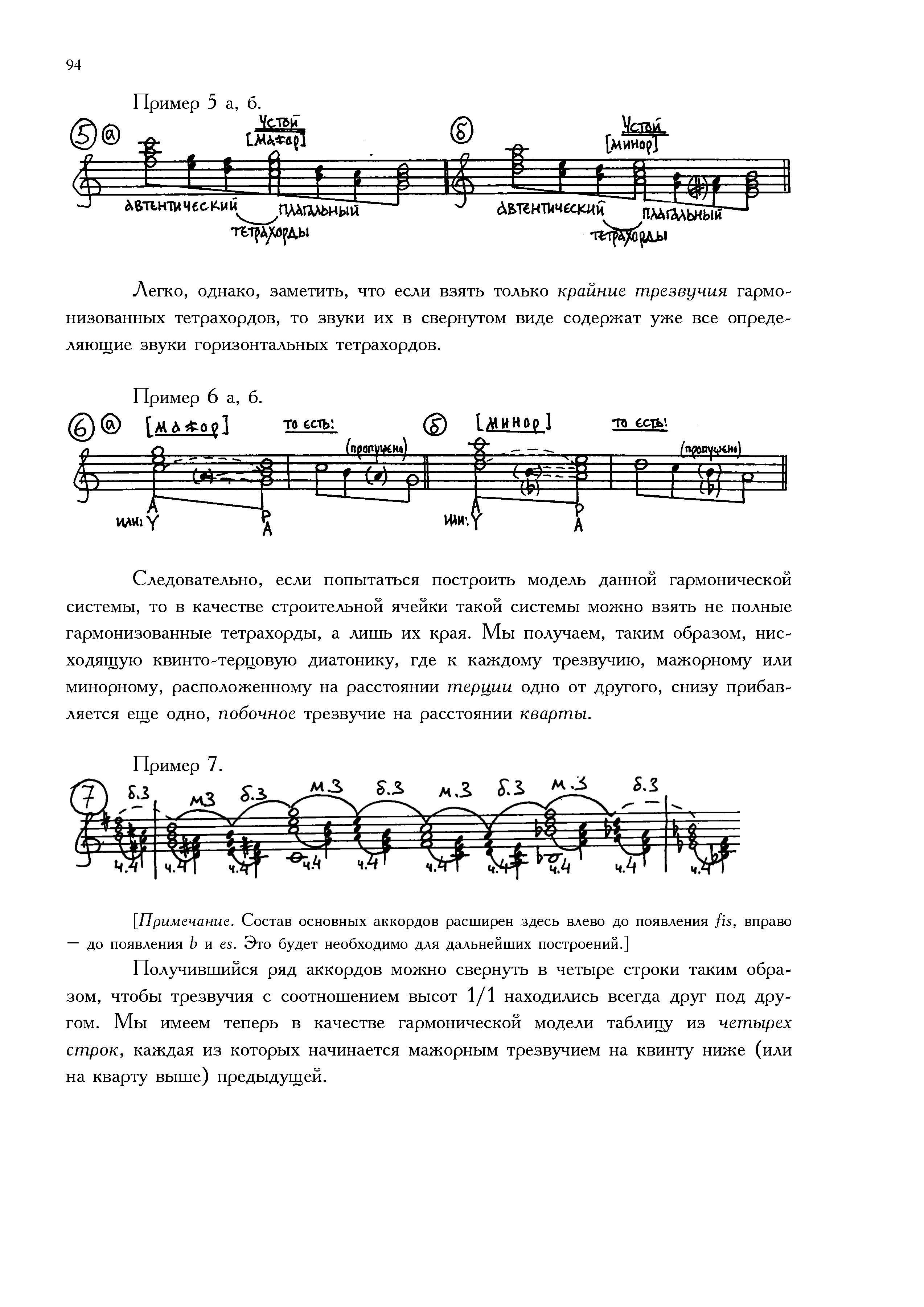 3.Part2_Страница_04