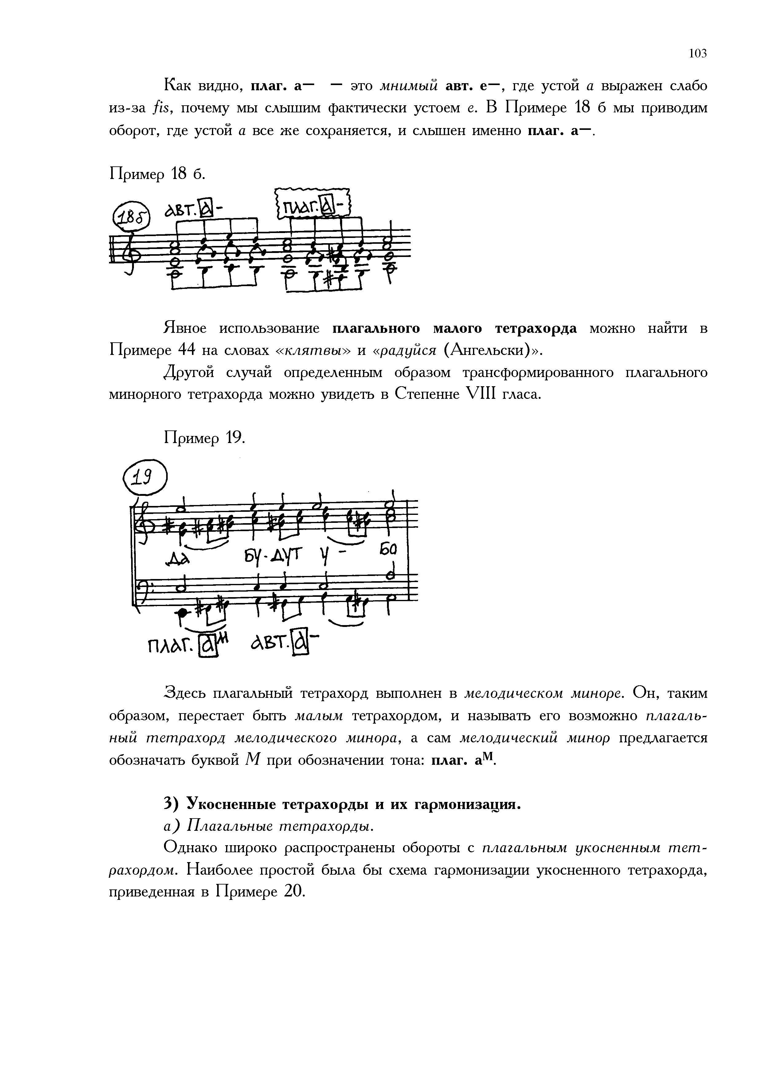 3.Part2_Страница_13