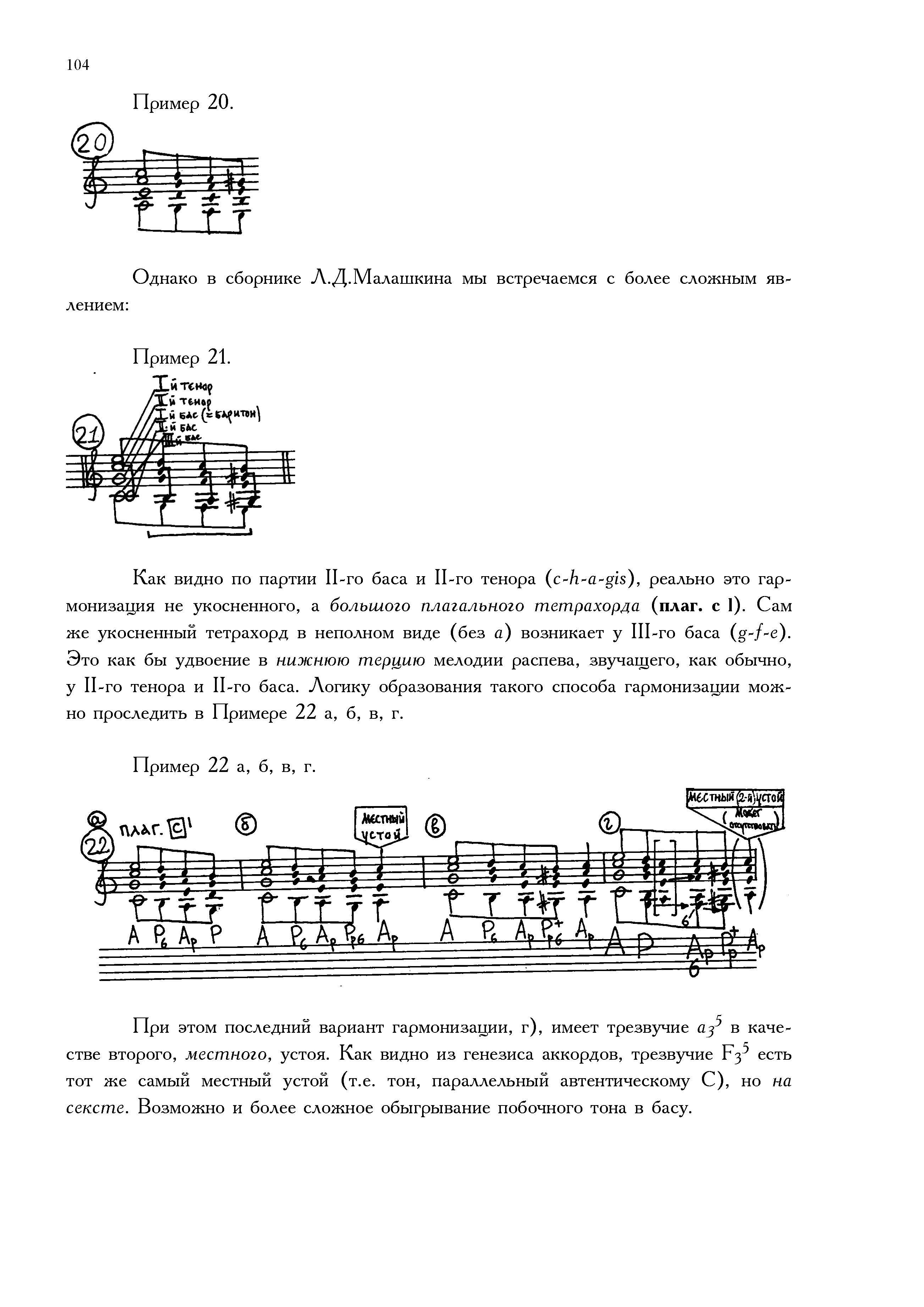 3.Part2_Страница_14