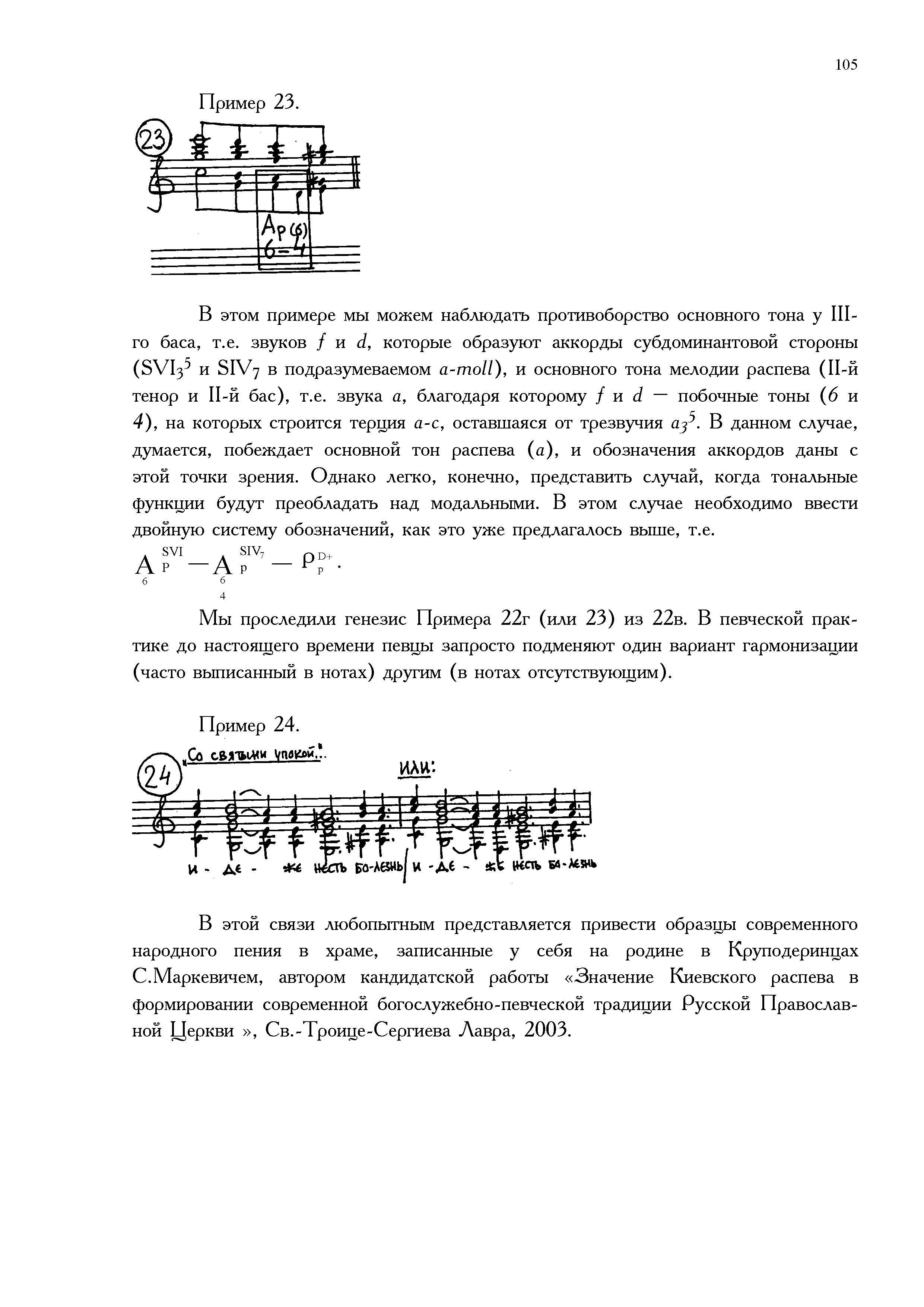 3.Part2_Страница_15