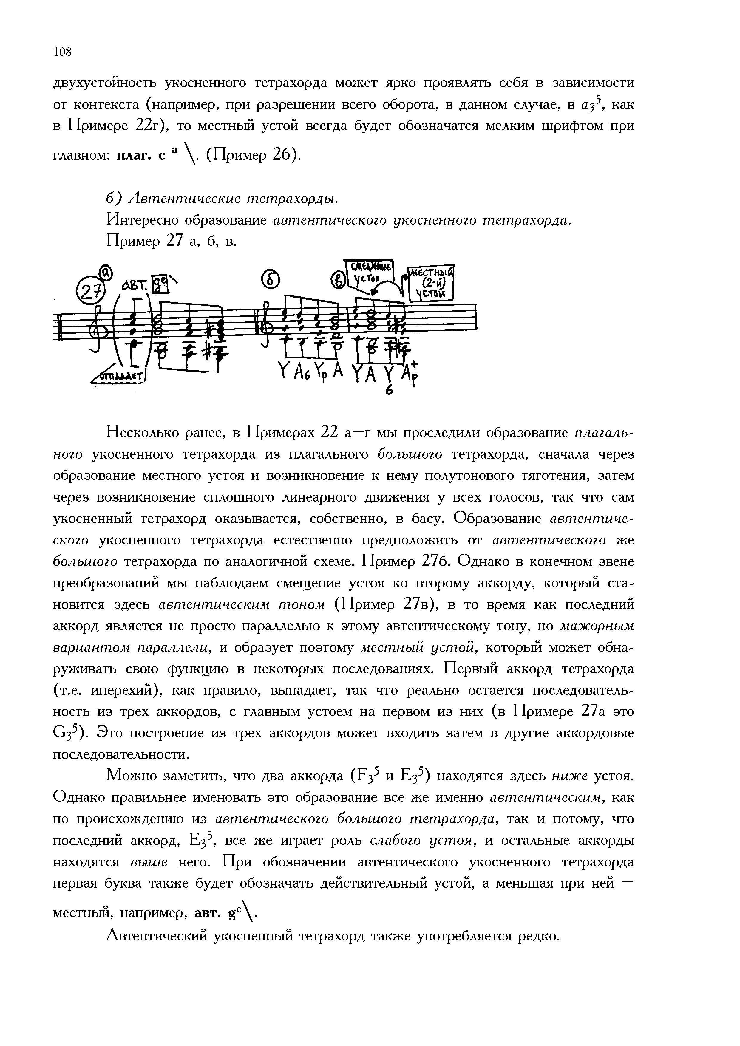 3.Part2_Страница_18