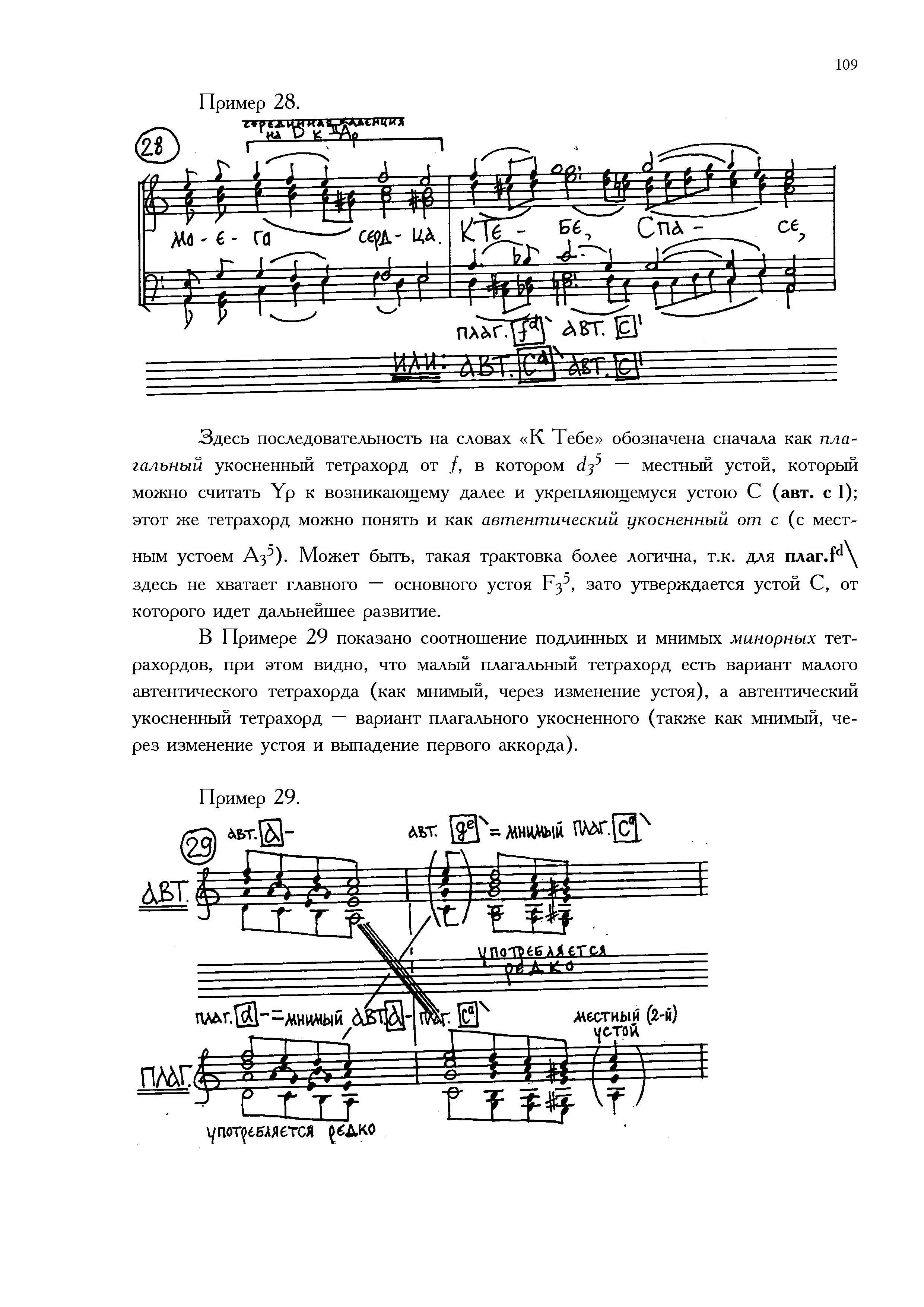 3.Part2_Страница_19