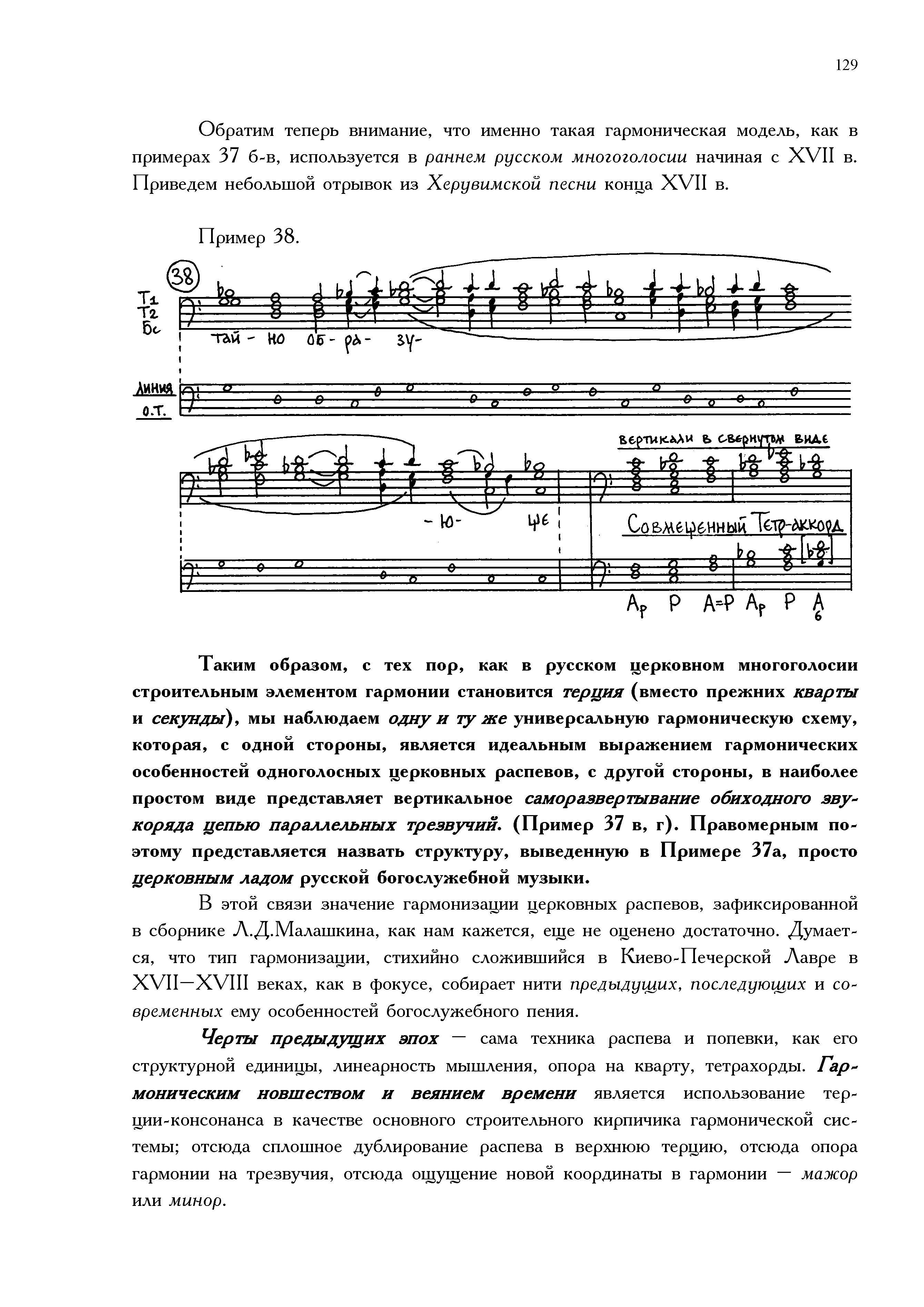 3.Part2_Страница_39