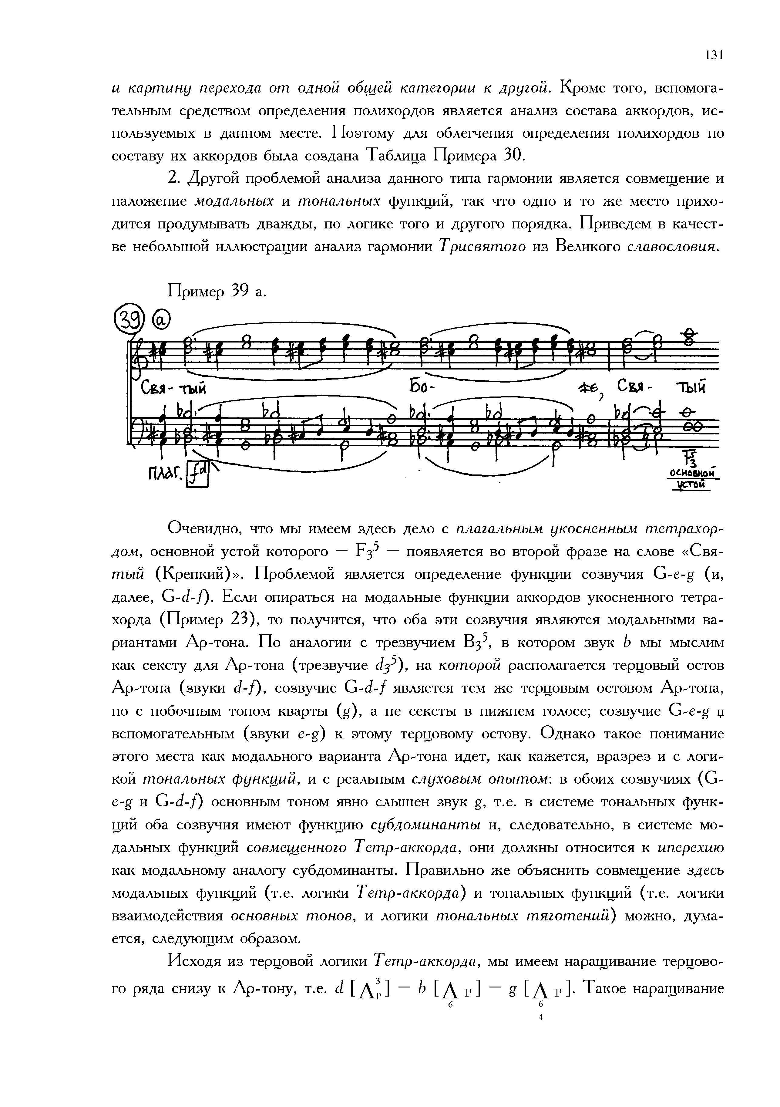 3.Part2_Страница_41