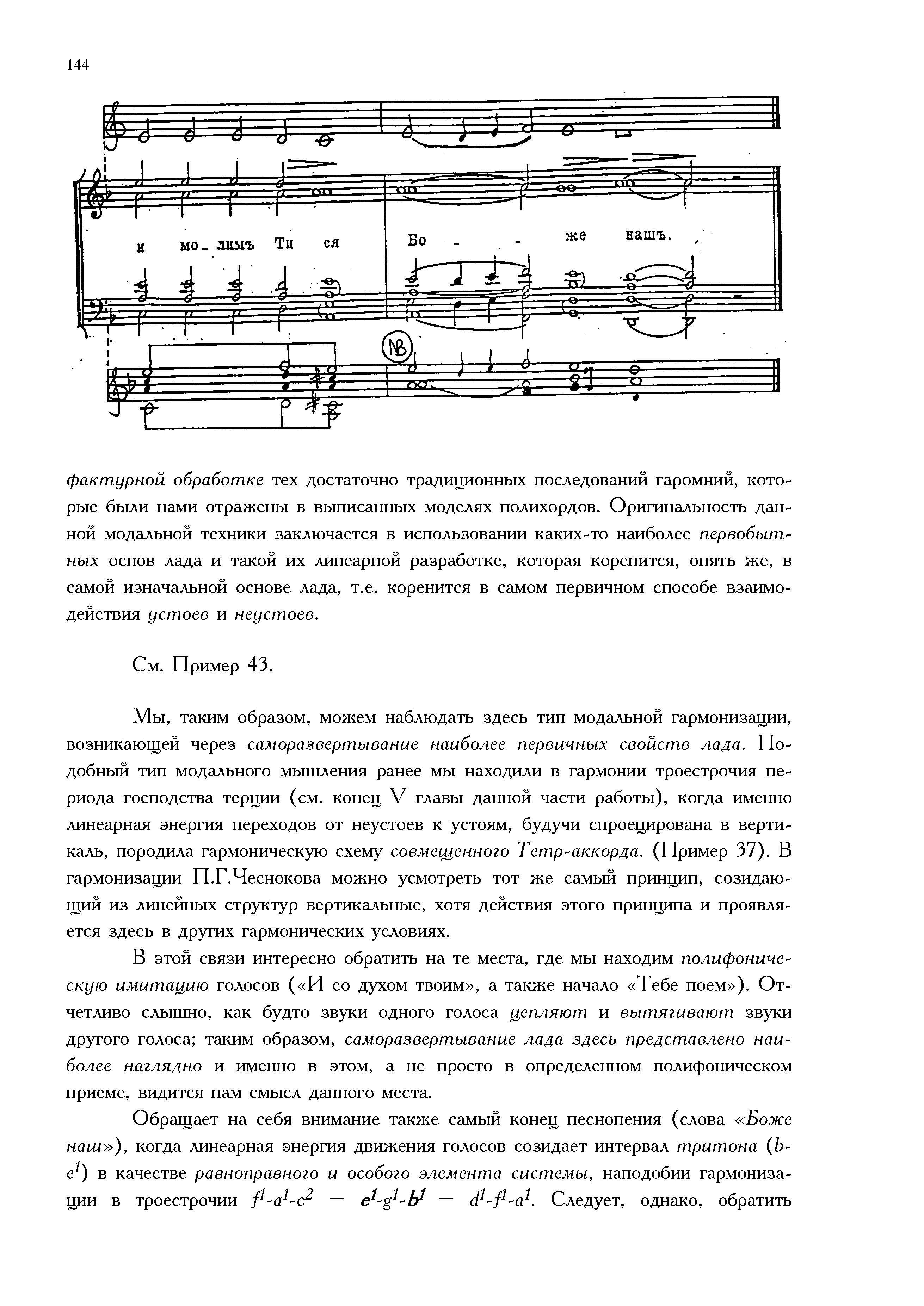 3.Part2_Страница_54