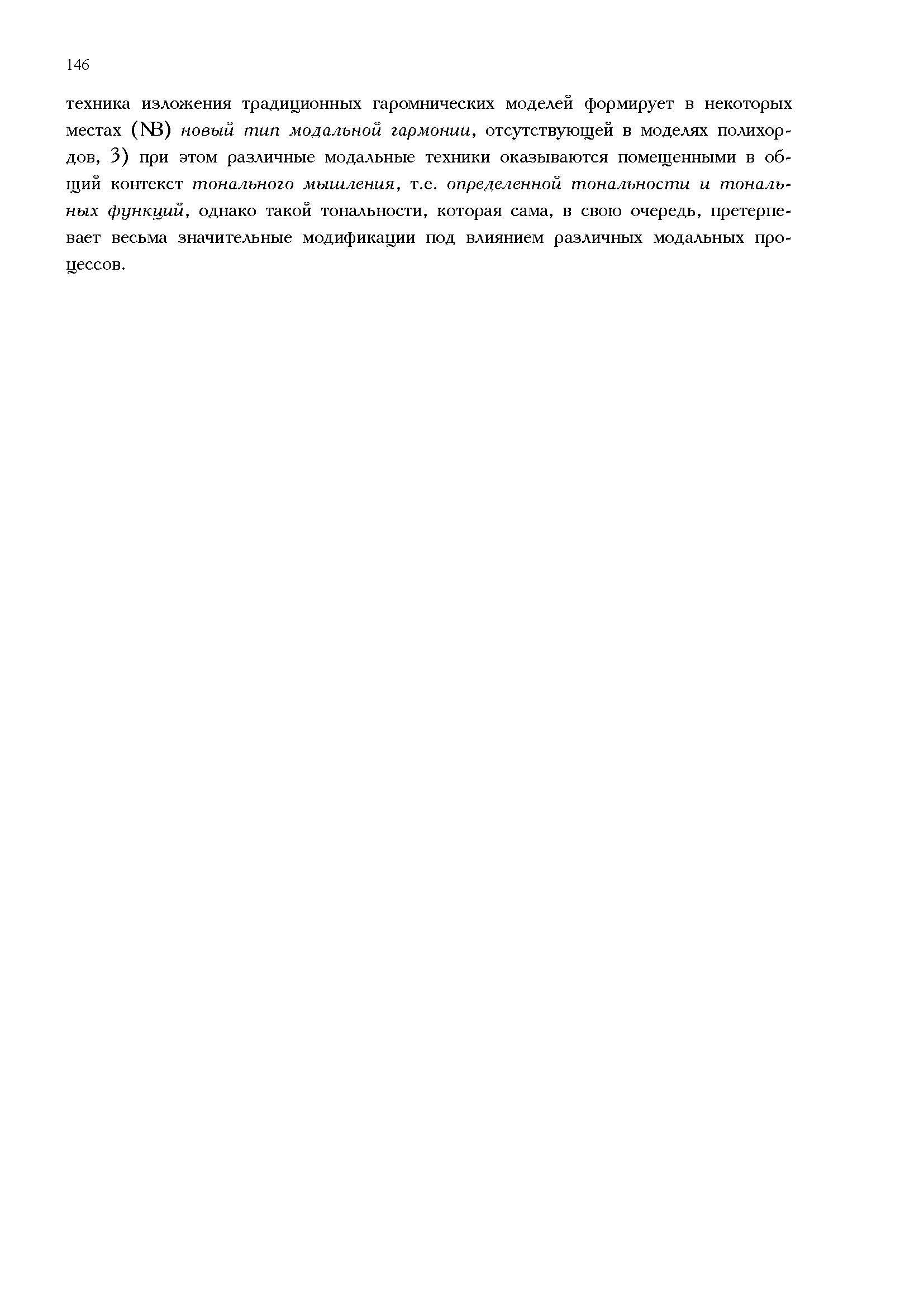 3.Part2_Страница_56