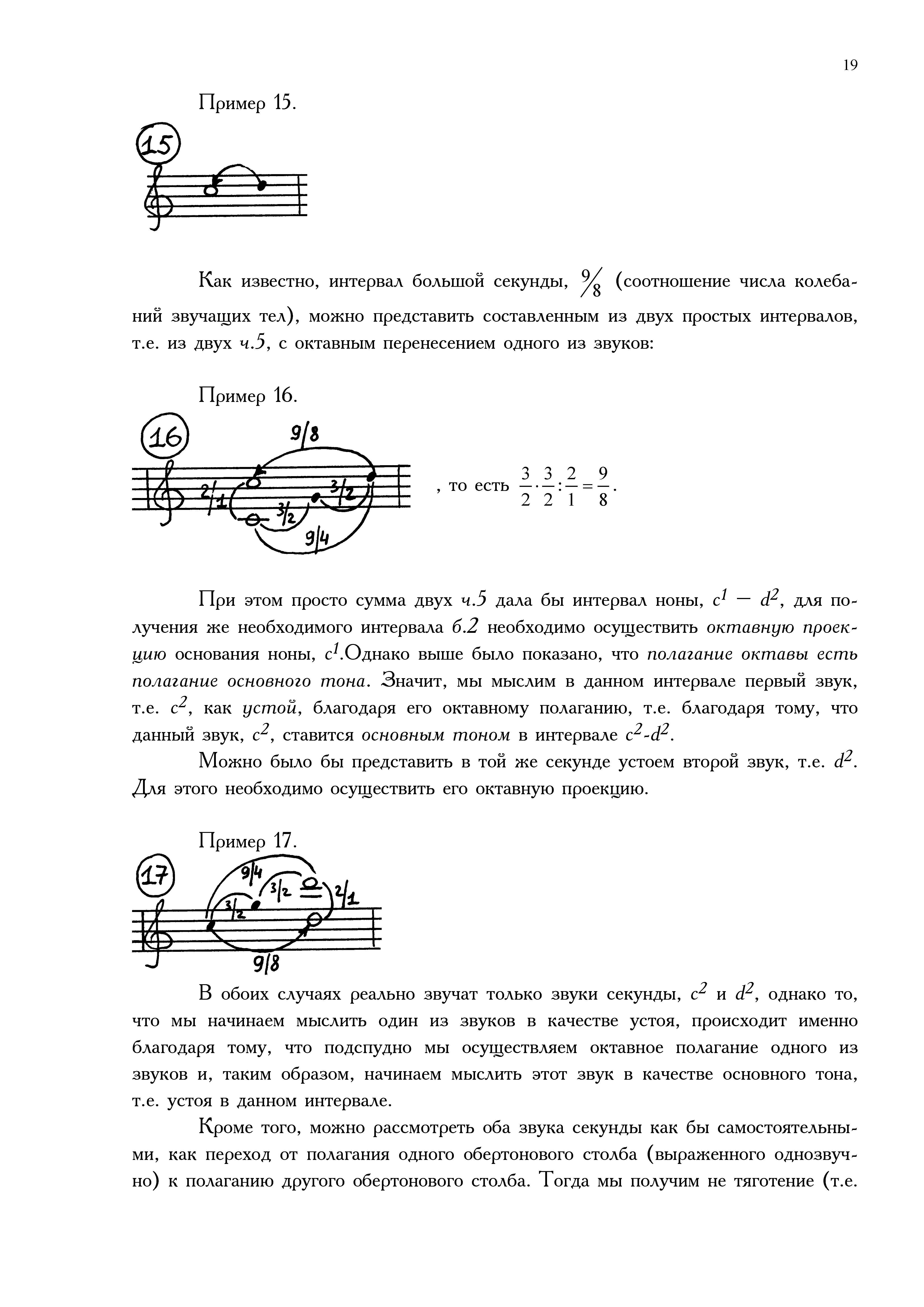 4.Part1_Страница_13