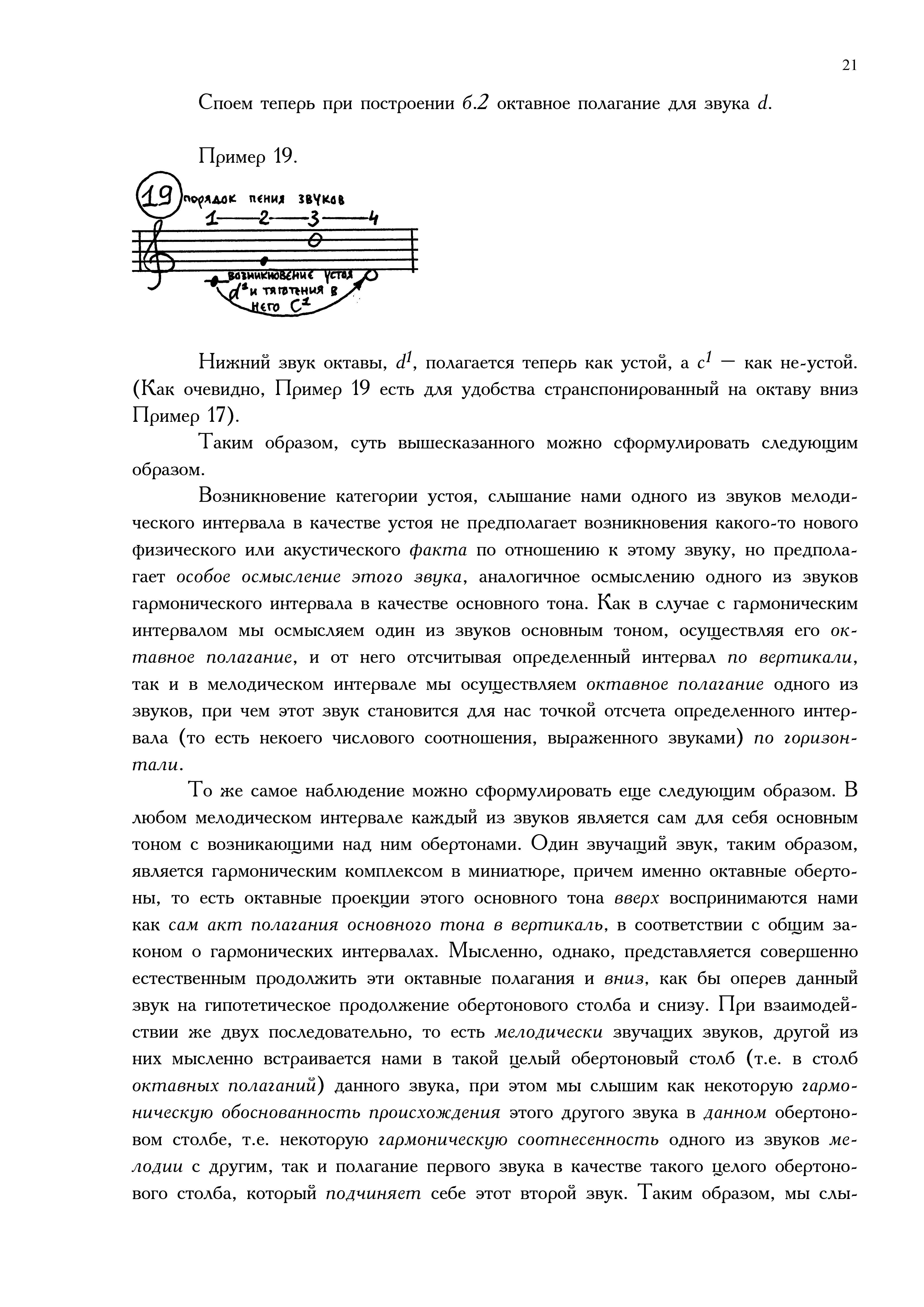 4.Part1_Страница_15