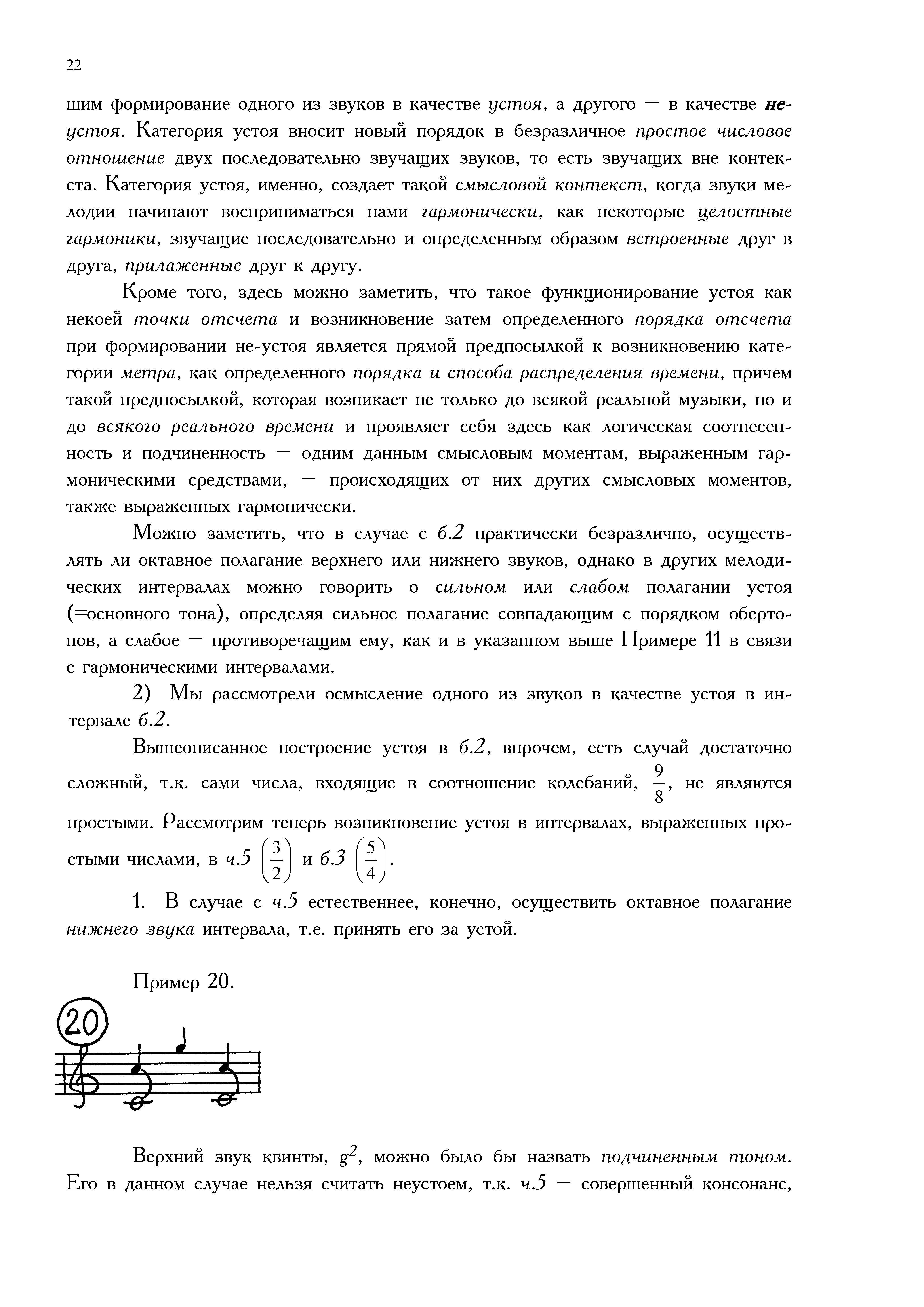 4.Part1_Страница_16