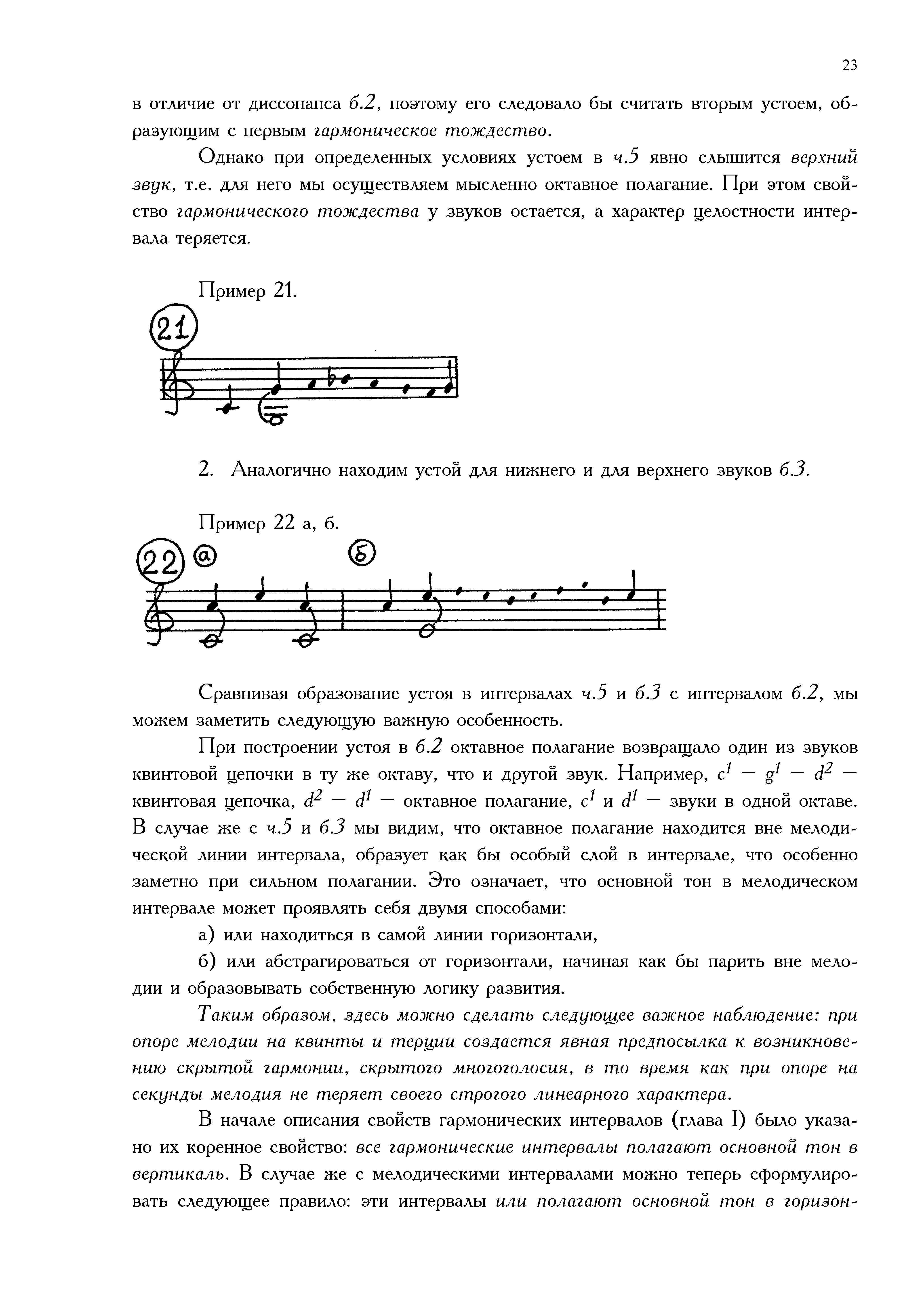 4.Part1_Страница_17