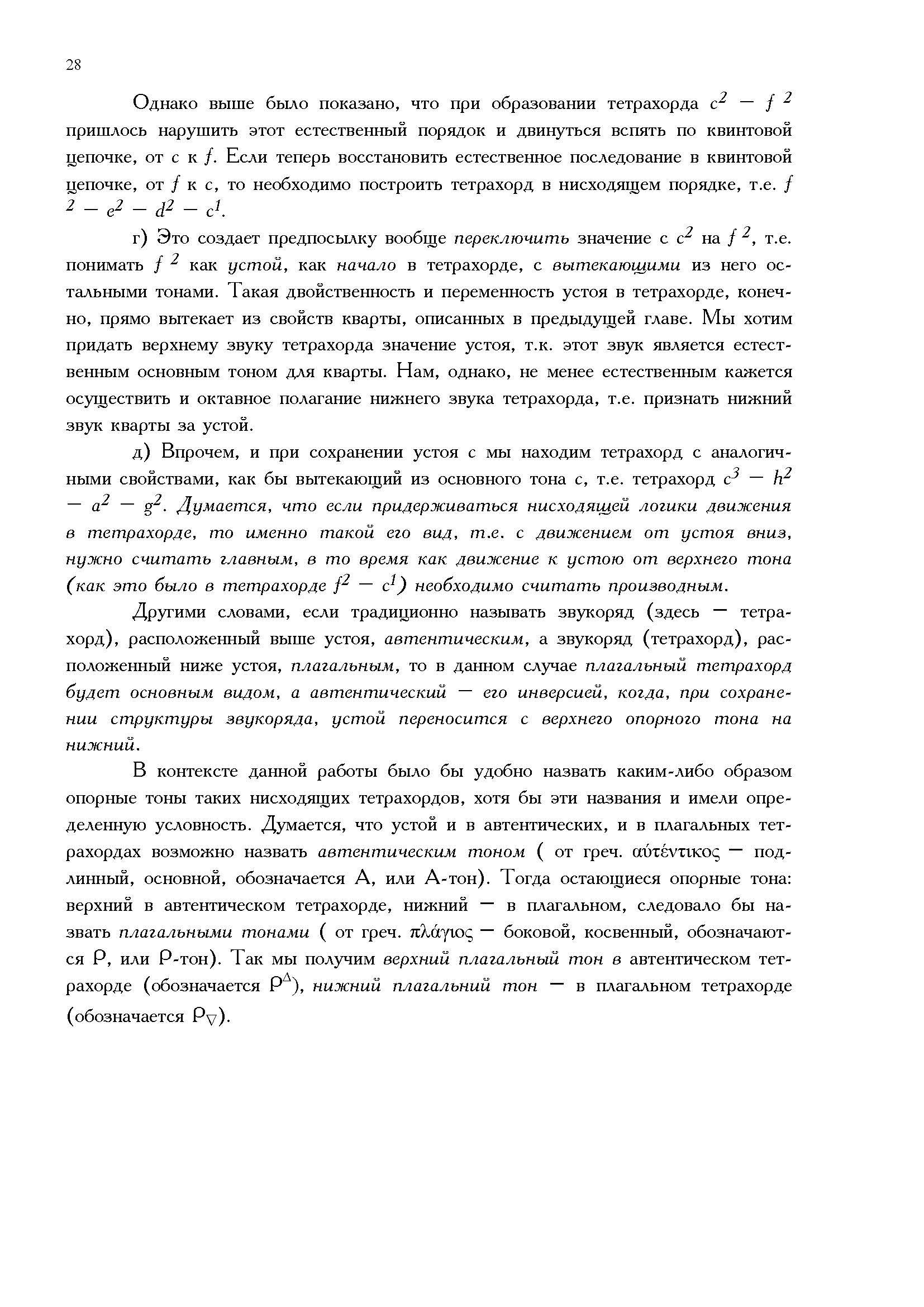 4.Part1_Страница_22