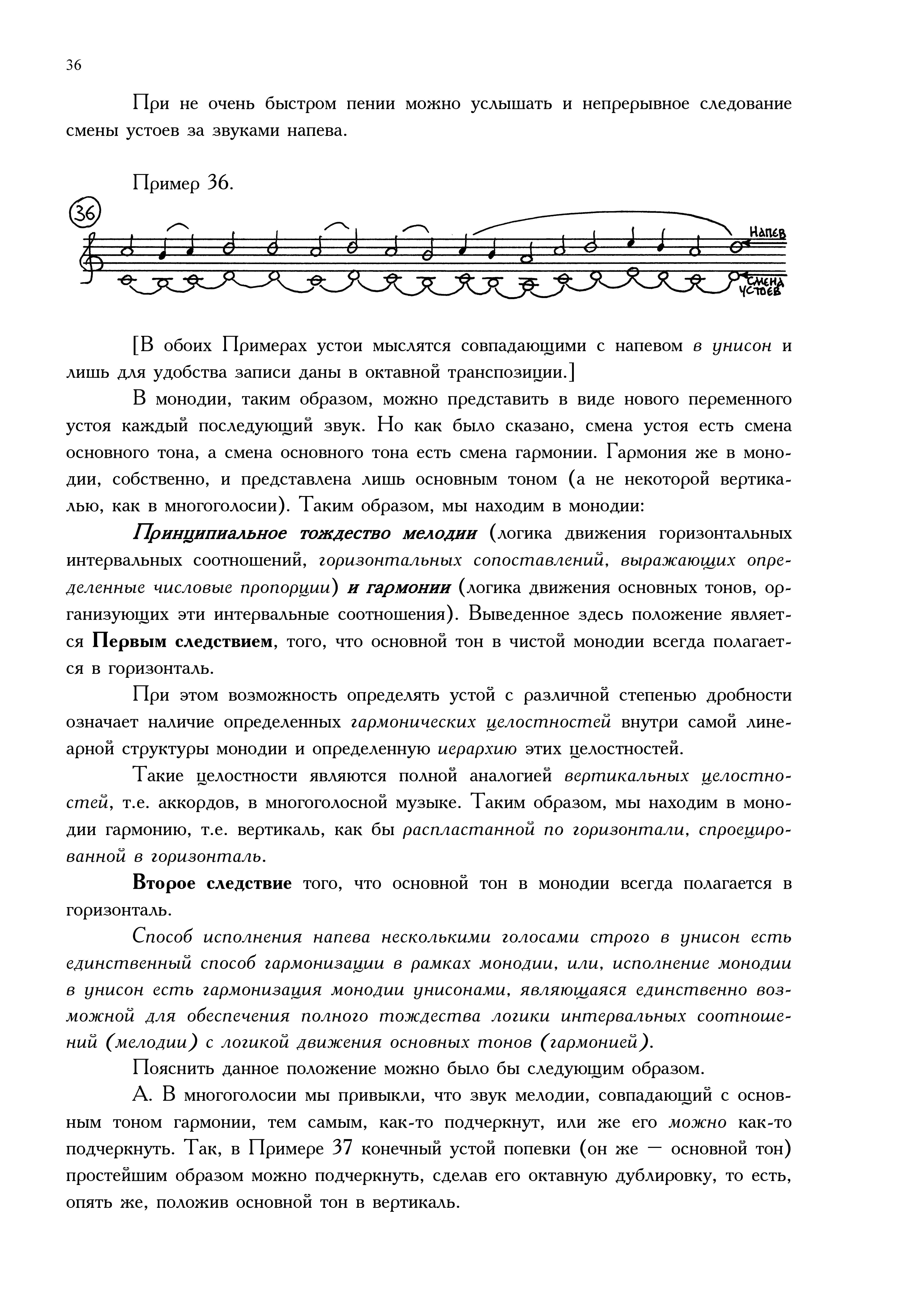 4.Part1_Страница_30