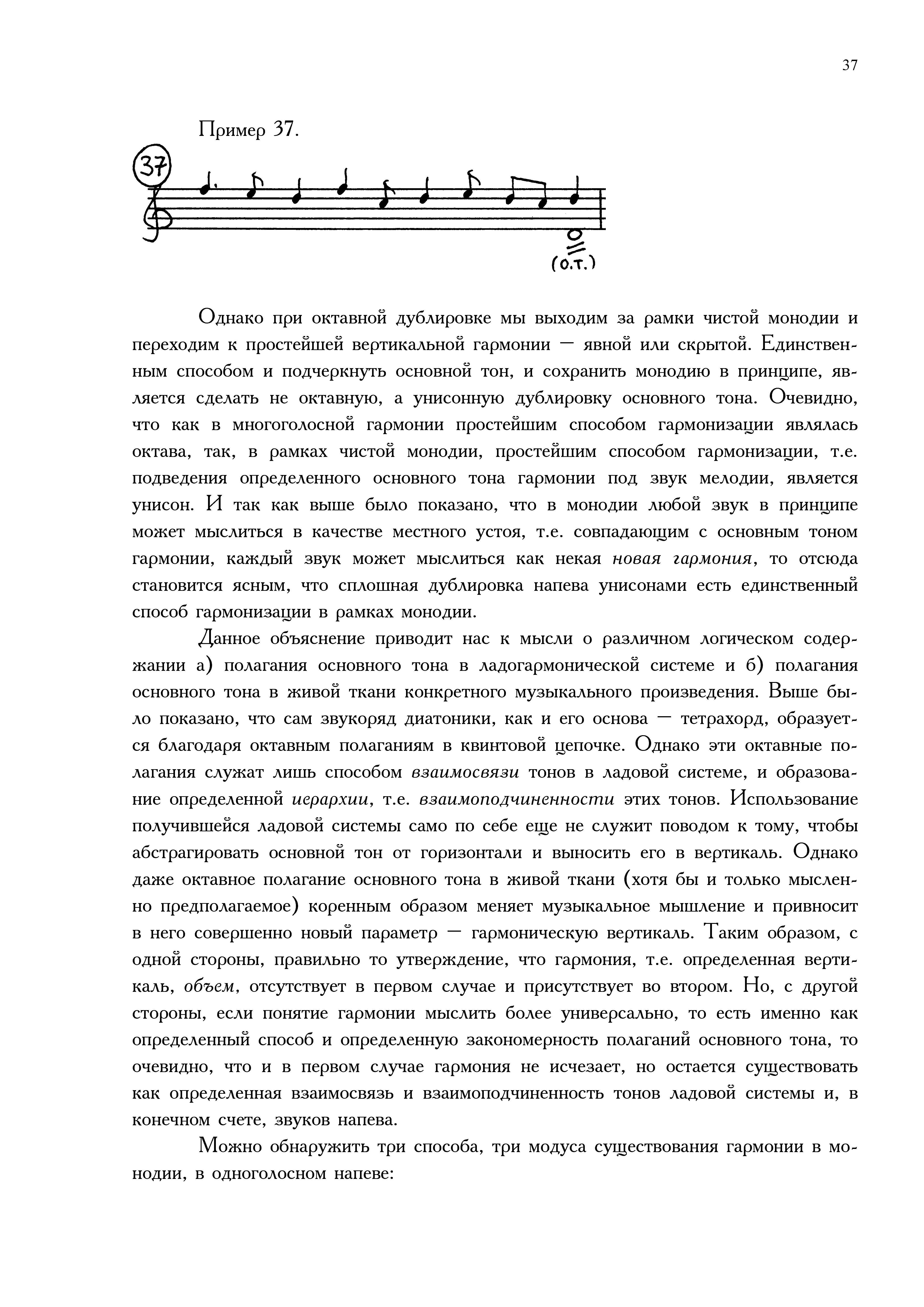 4.Part1_Страница_31