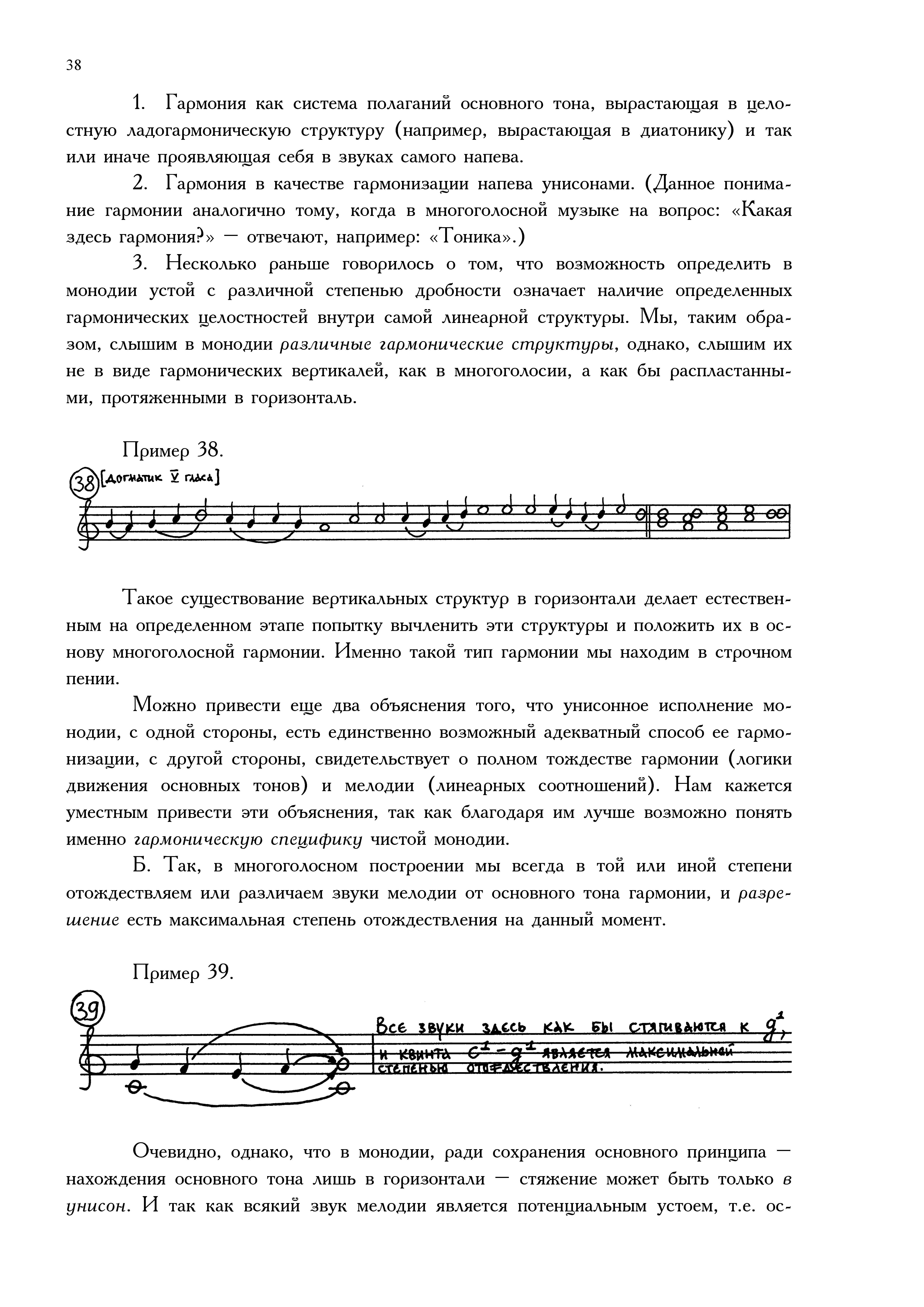 4.Part1_Страница_32