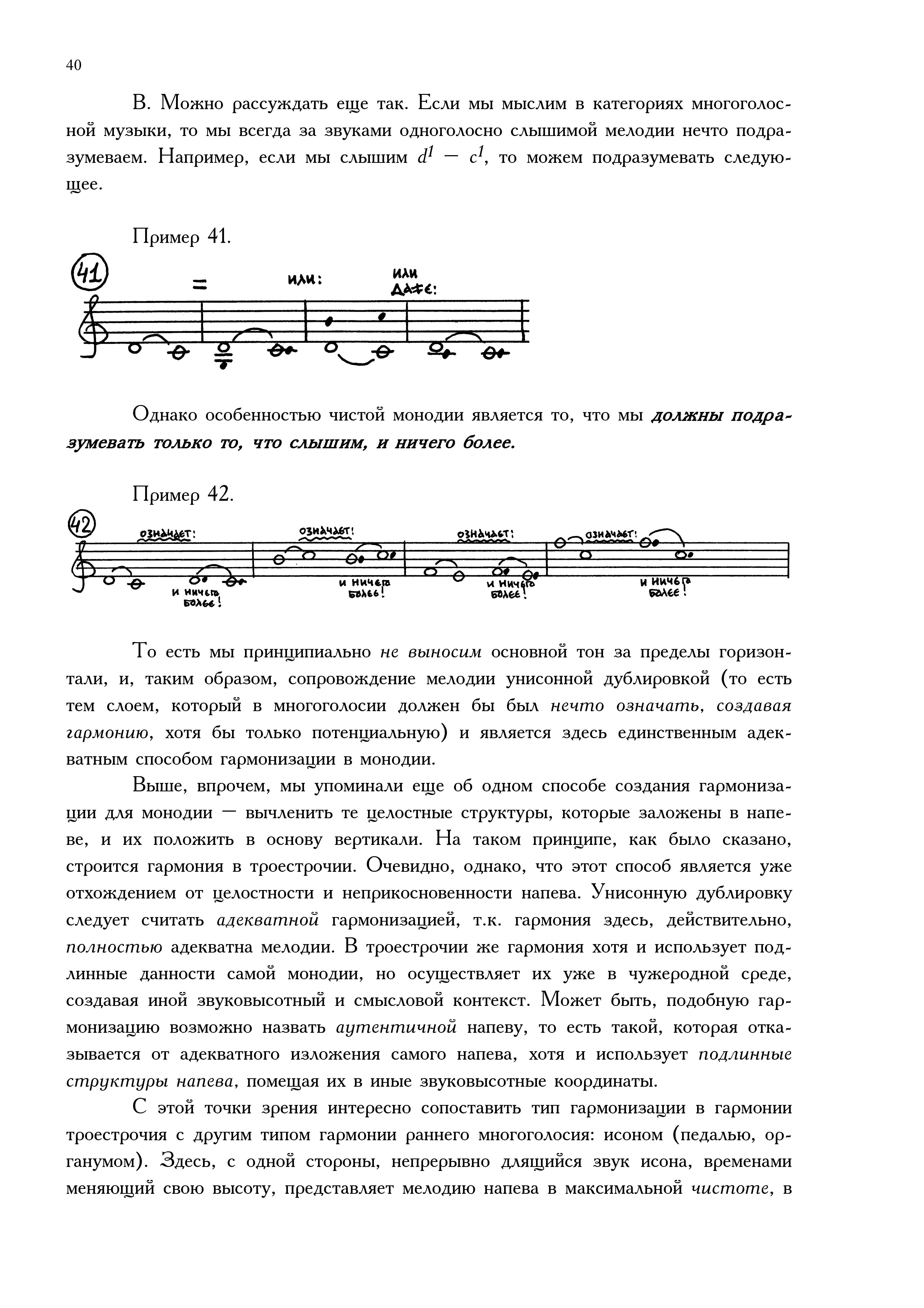 4.Part1_Страница_34