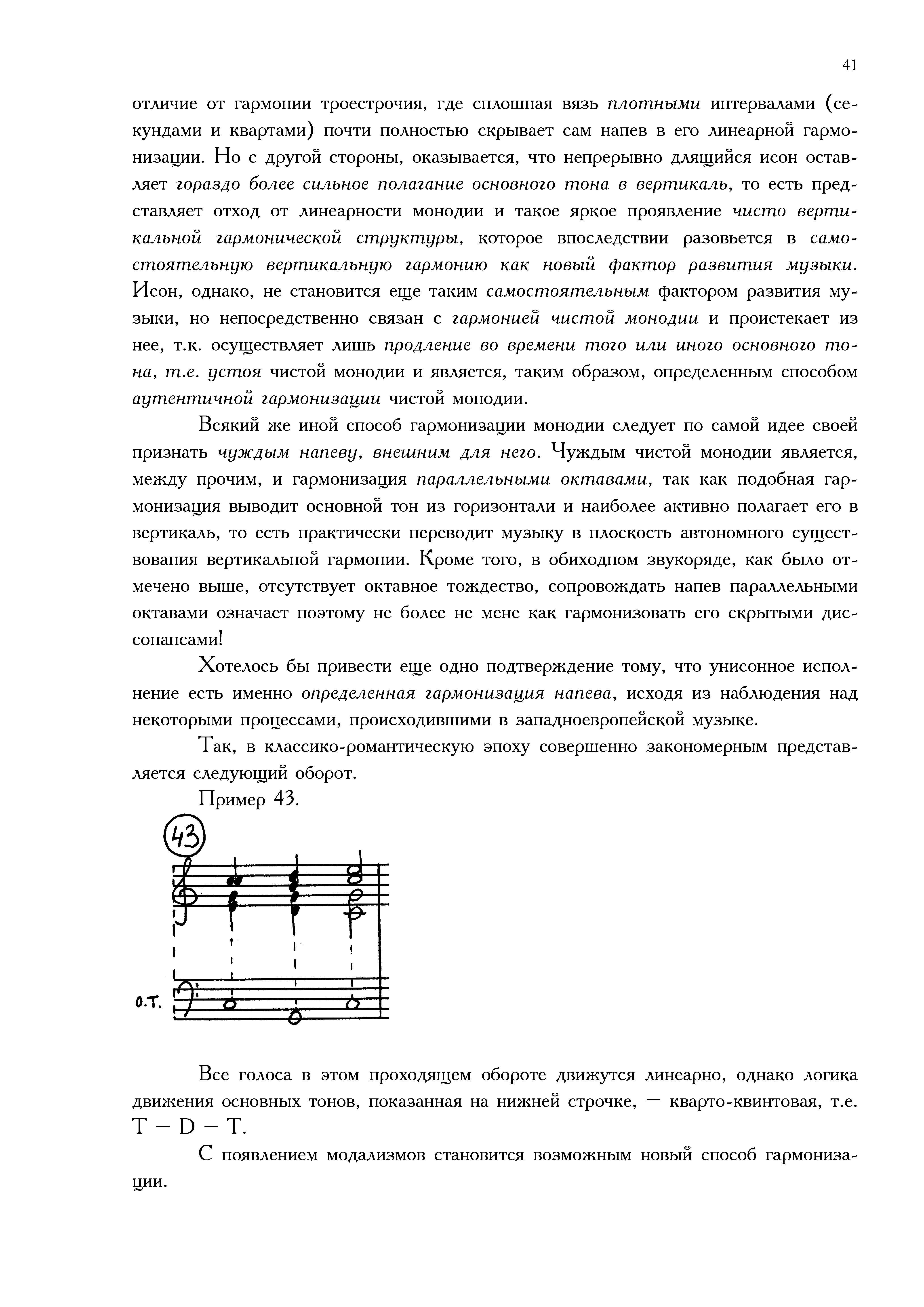 4.Part1_Страница_35