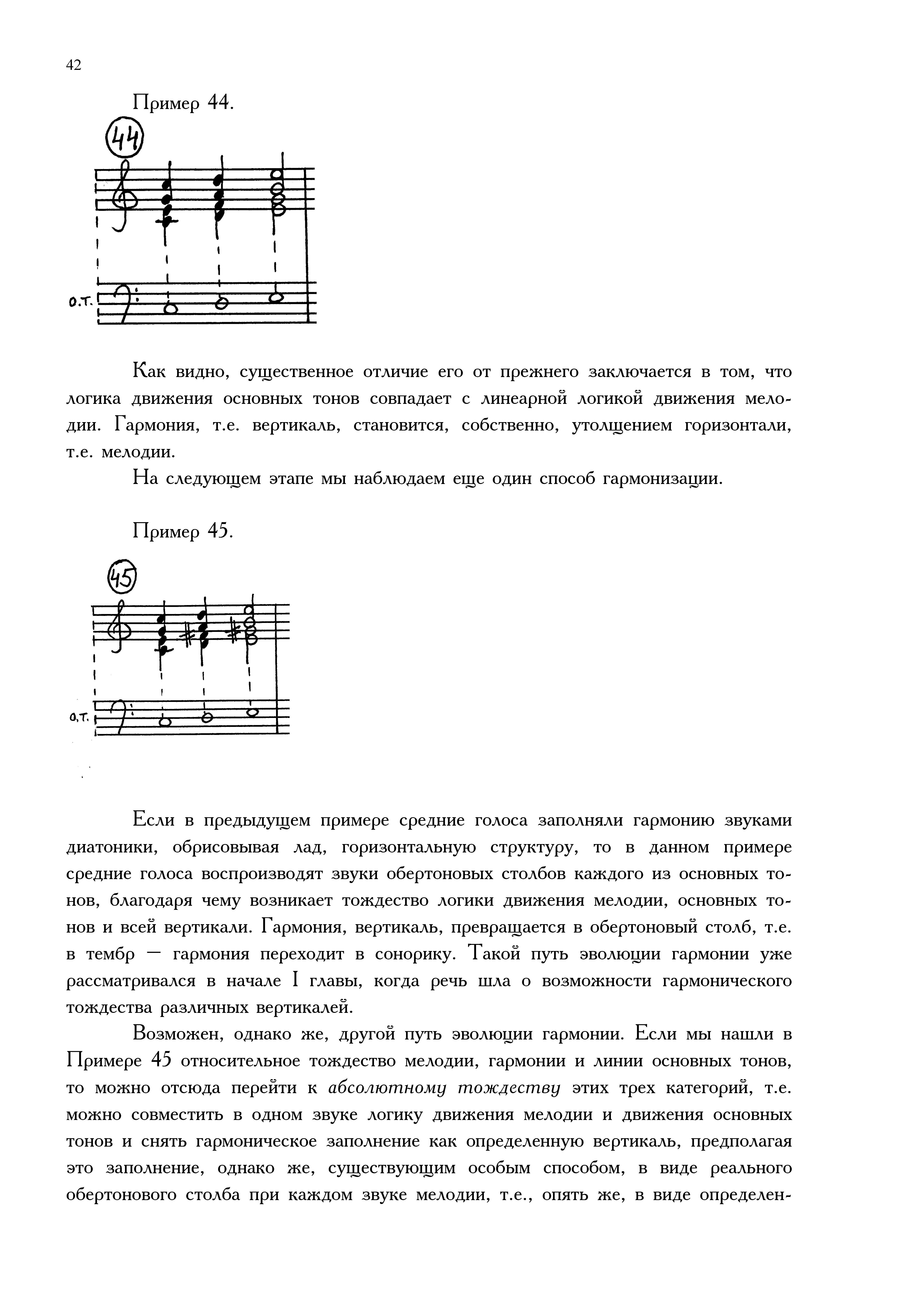 4.Part1_Страница_36