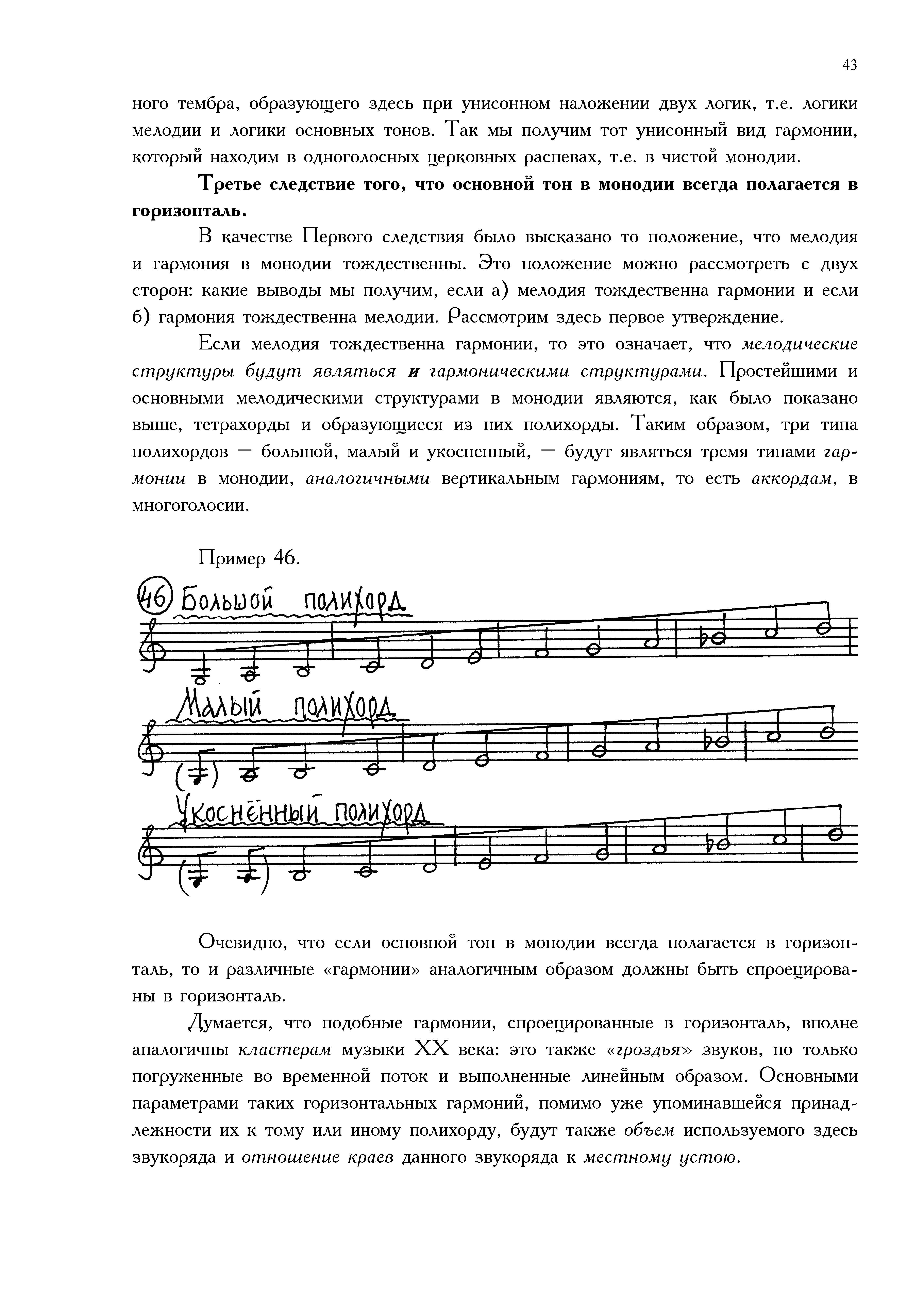 4.Part1_Страница_37