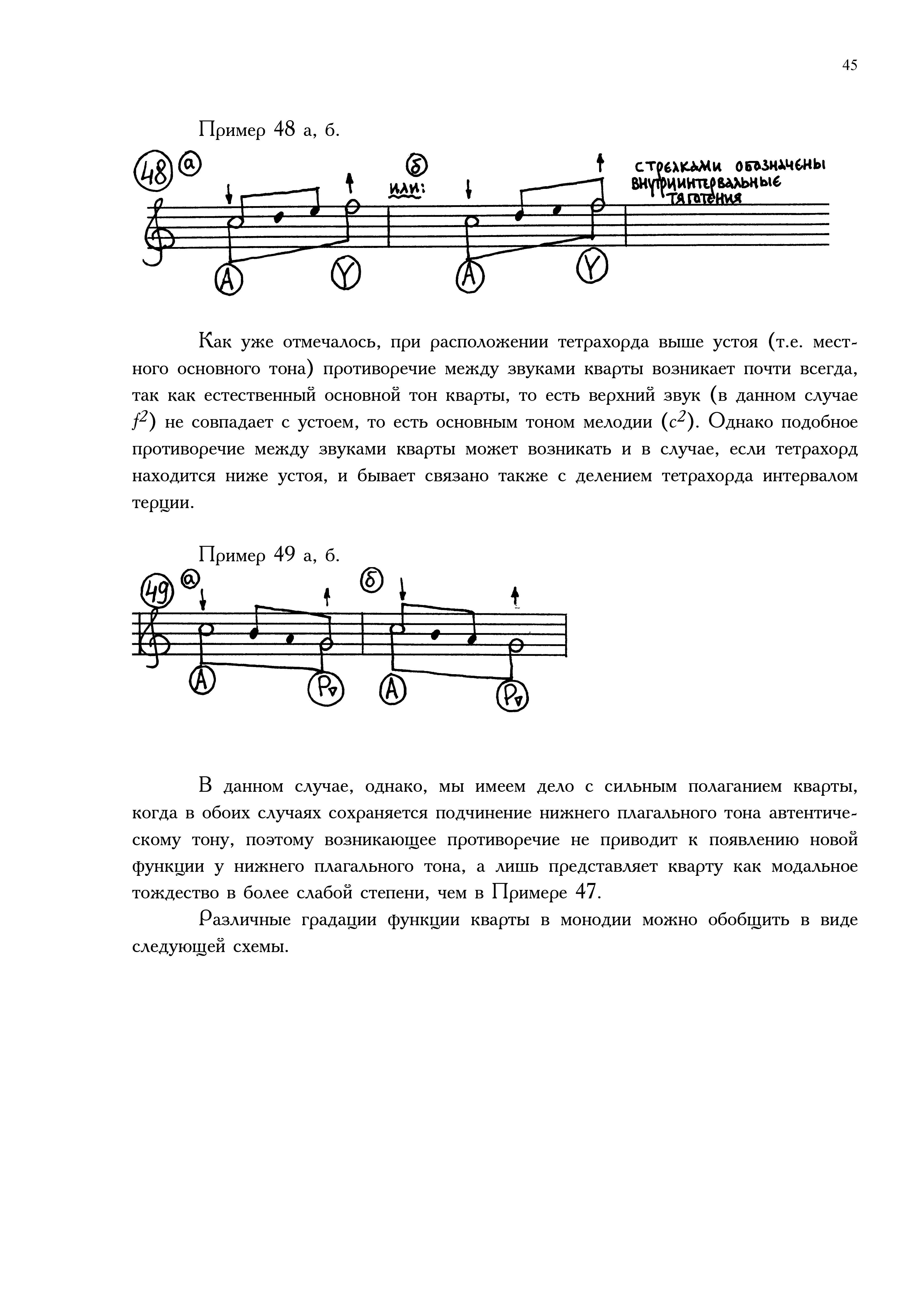 4.Part1_Страница_39