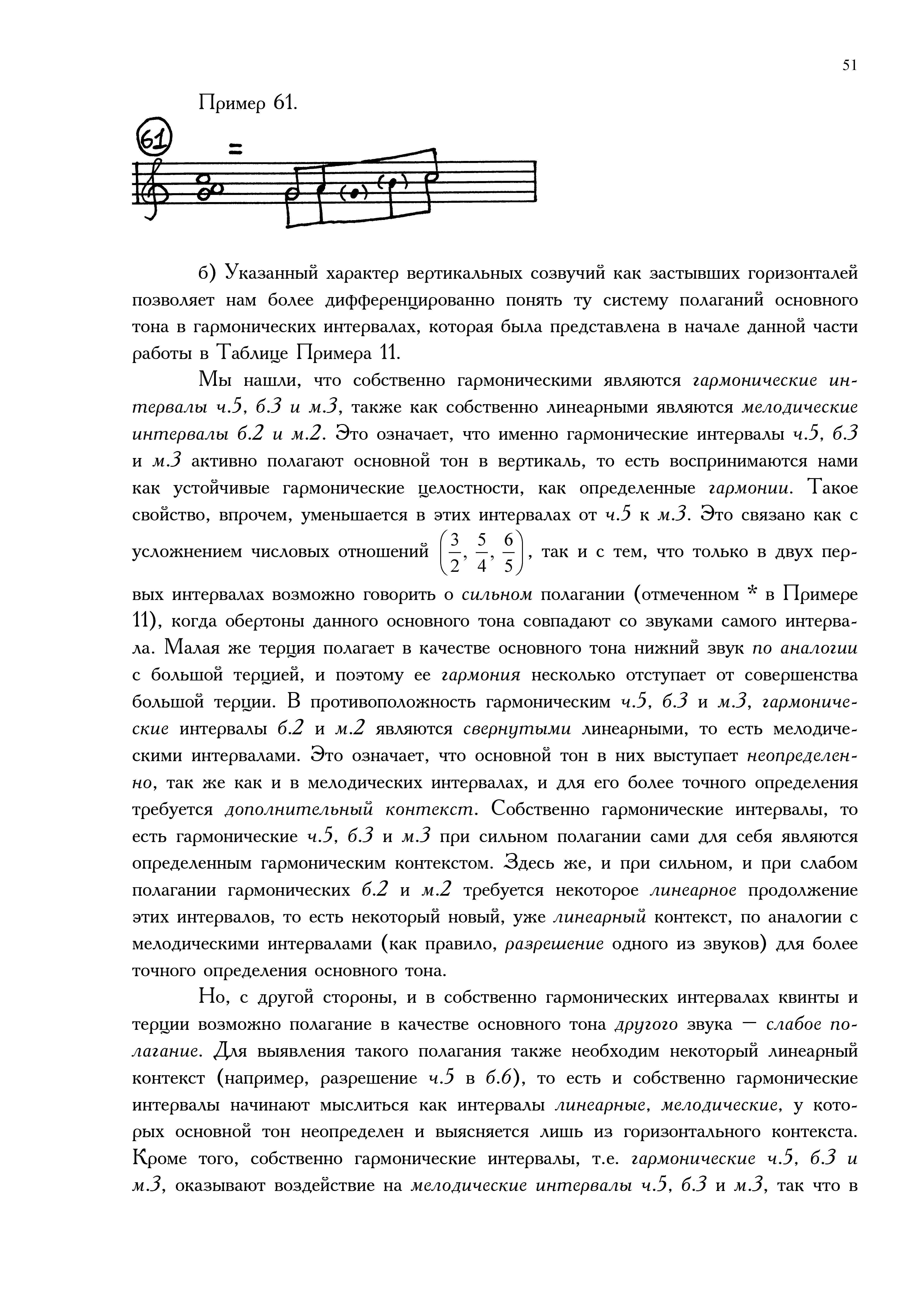 4.Part1_Страница_45