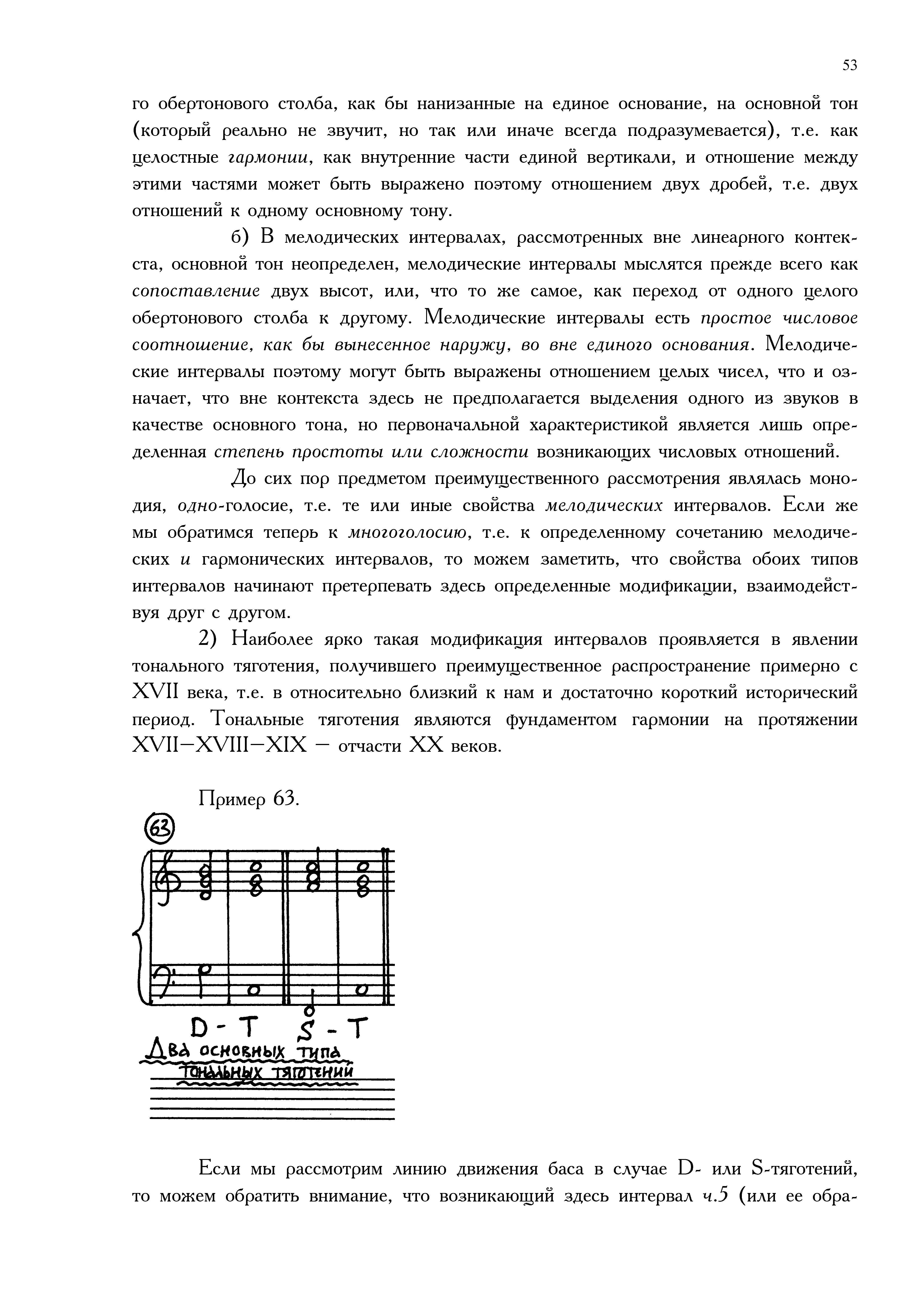 4.Part1_Страница_47