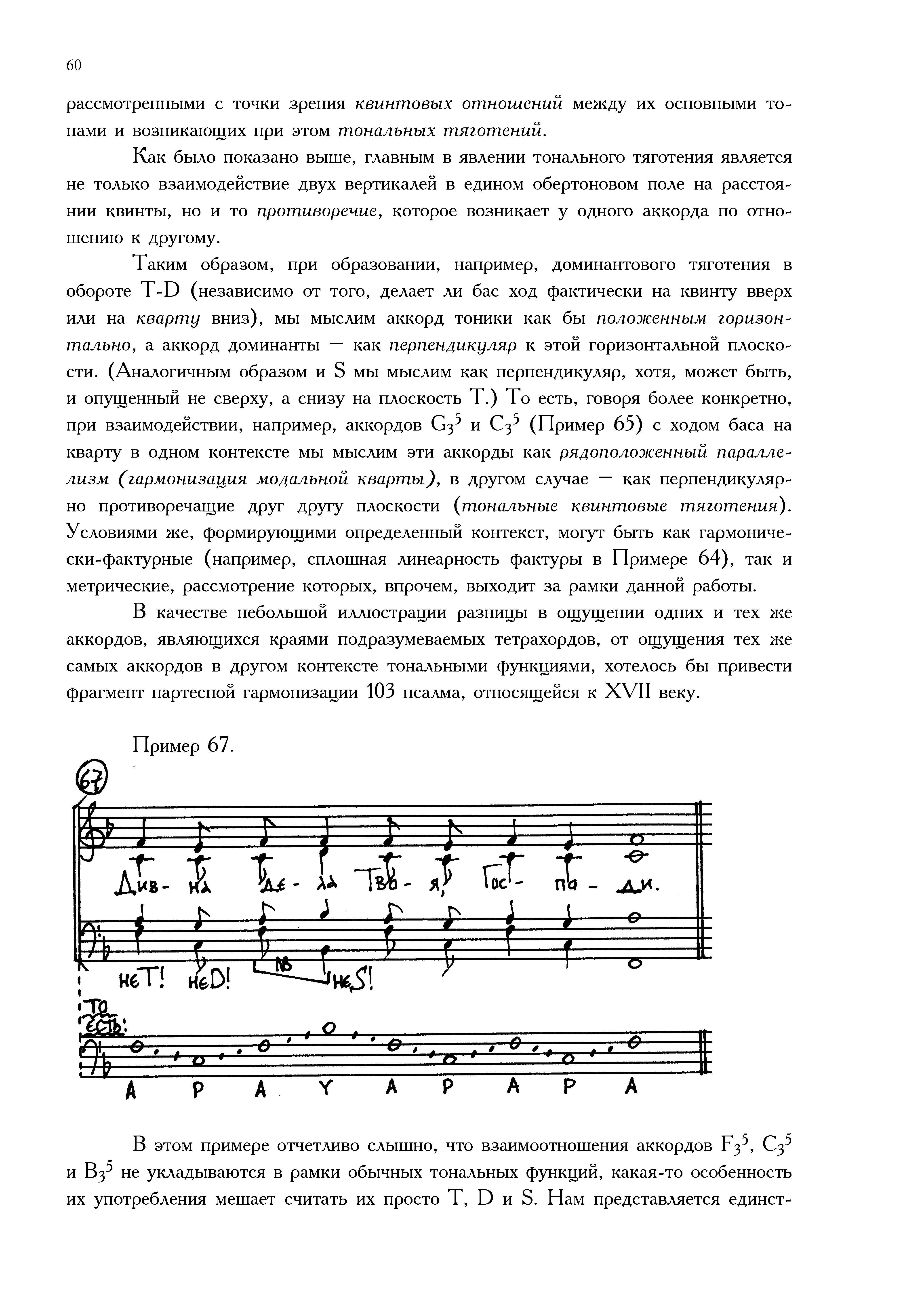 4.Part1_Страница_54