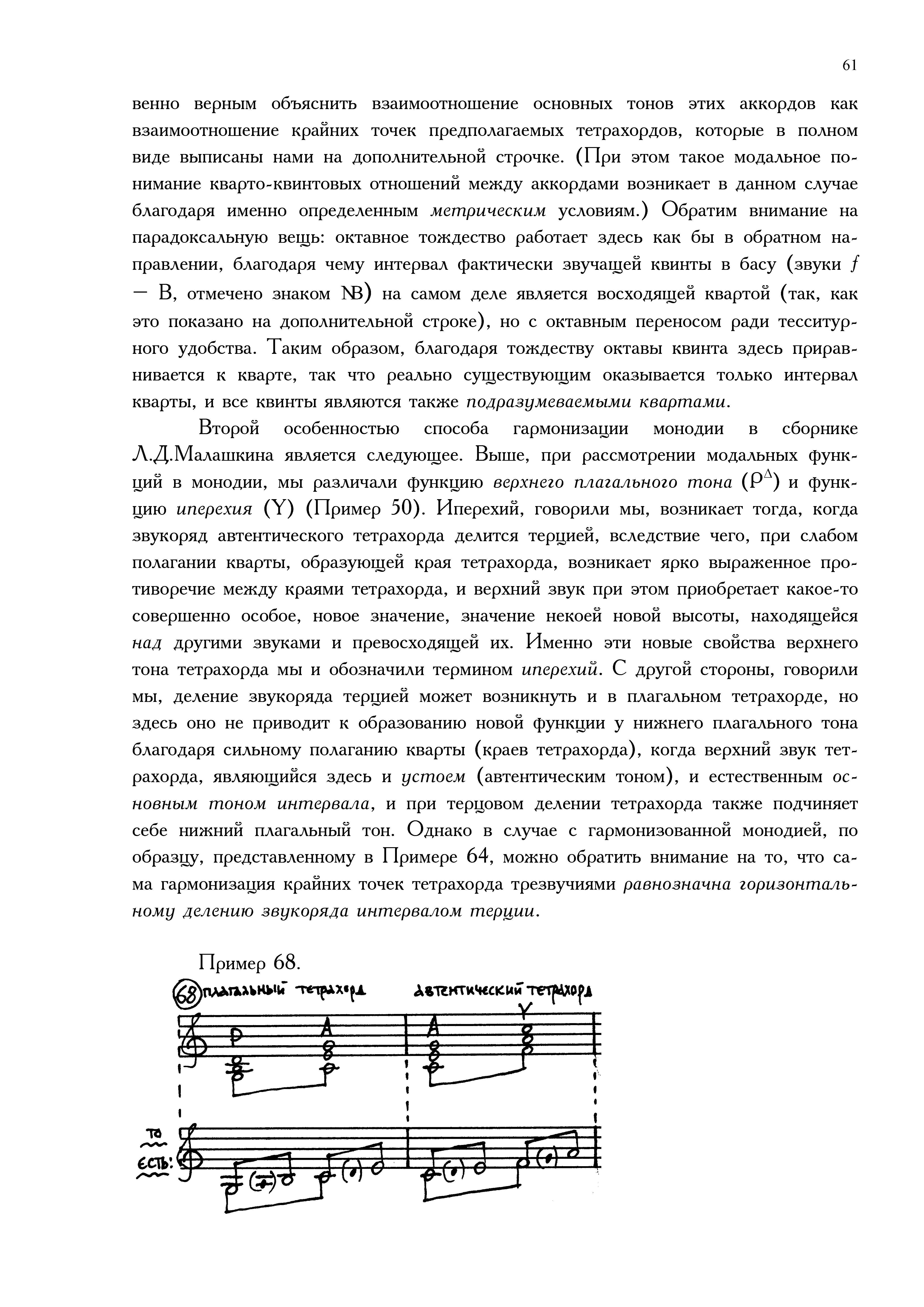 4.Part1_Страница_55