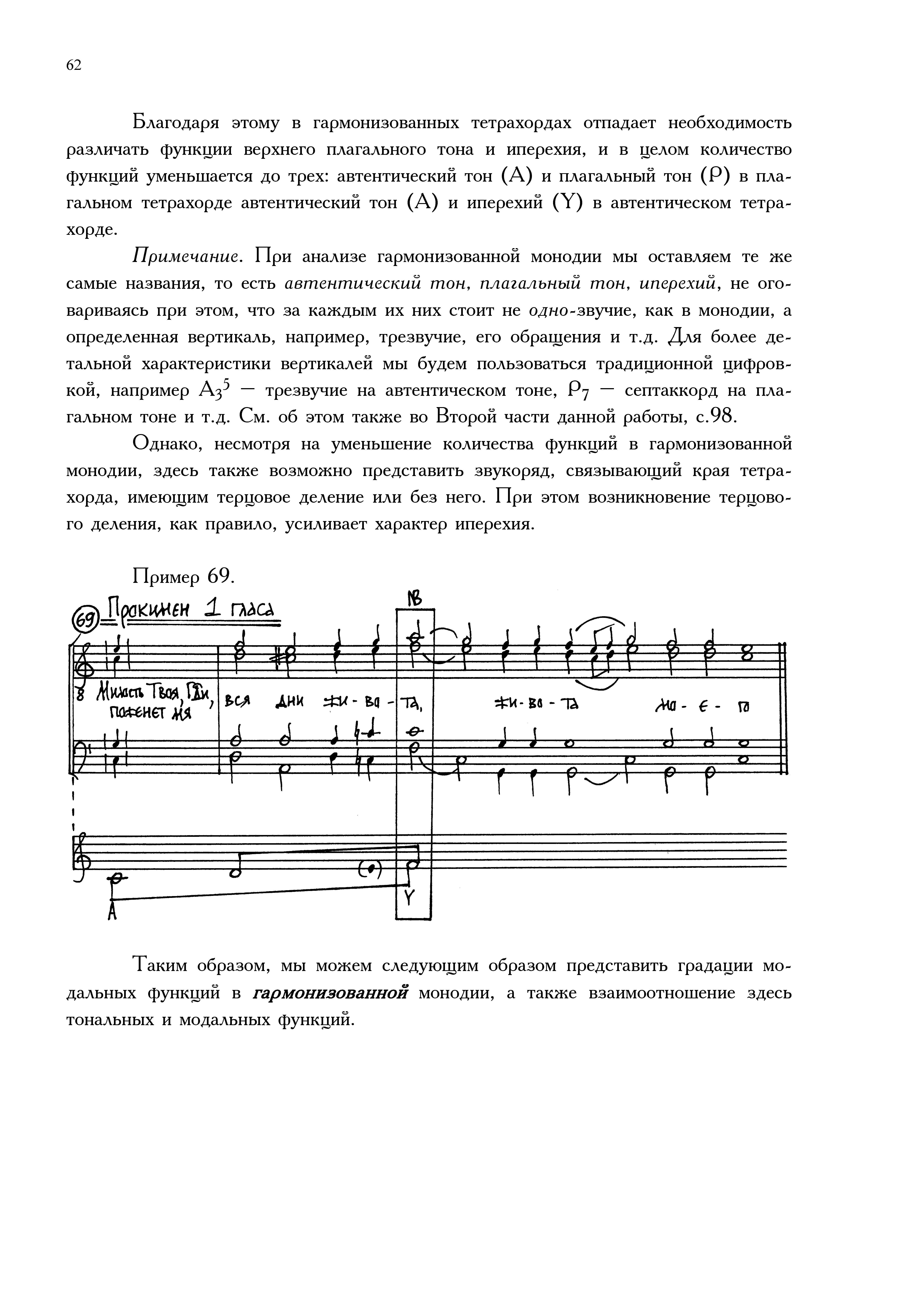 4.Part1_Страница_56