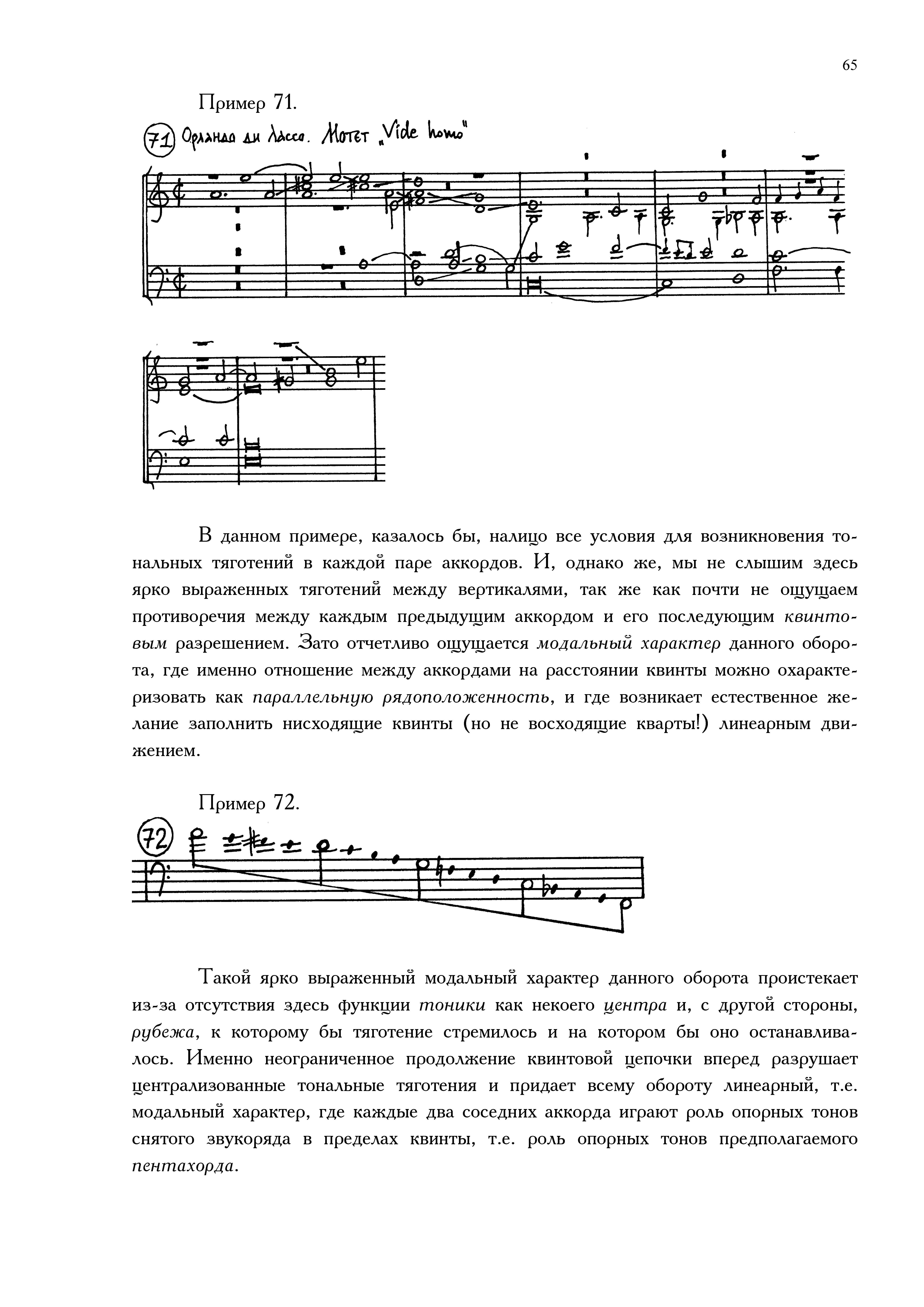 4.Part1_Страница_59