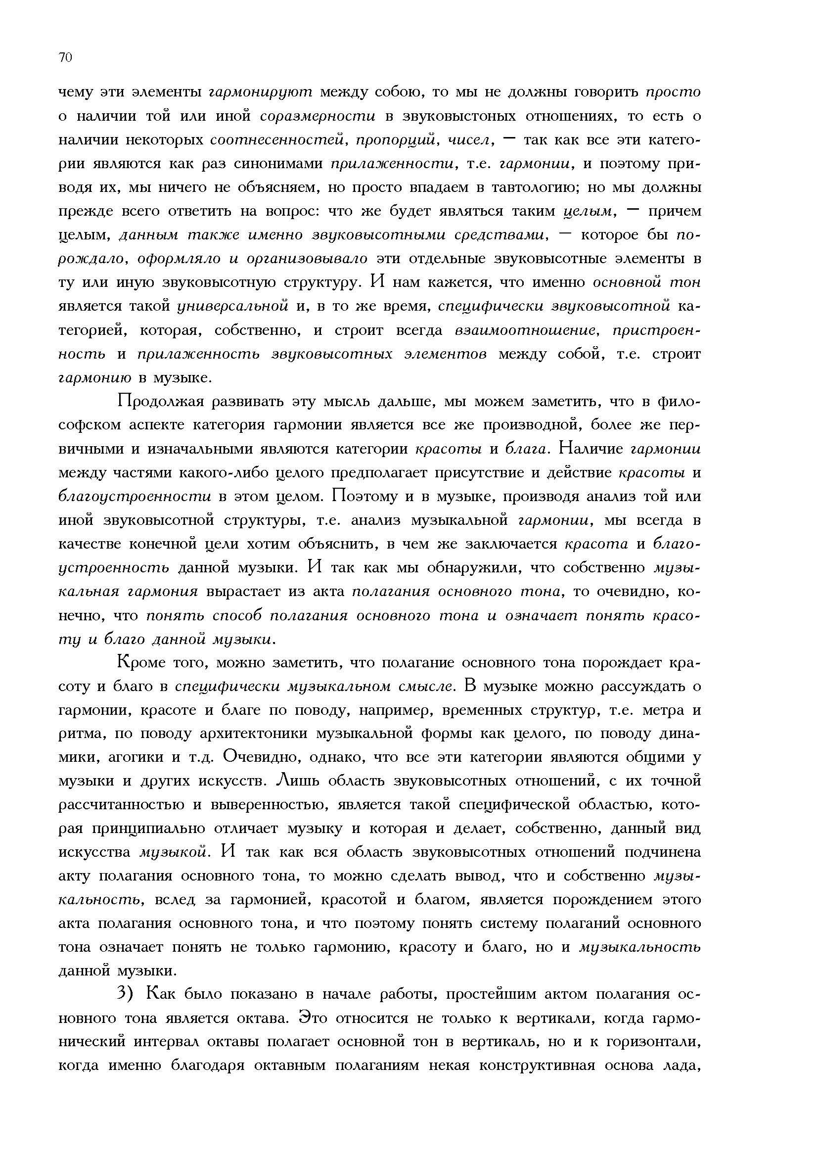4.Part1_Страница_66